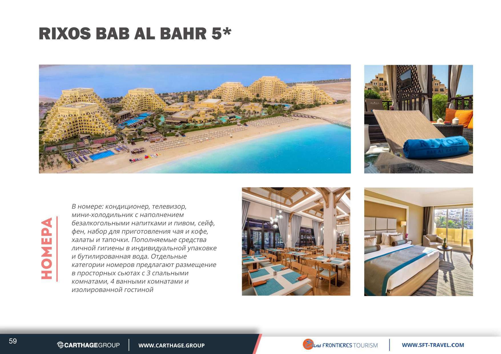 UAE presentation (58)