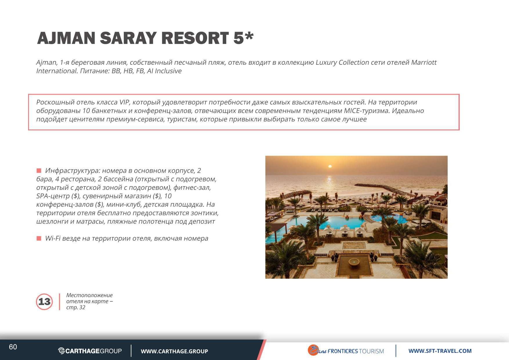 UAE presentation (59)