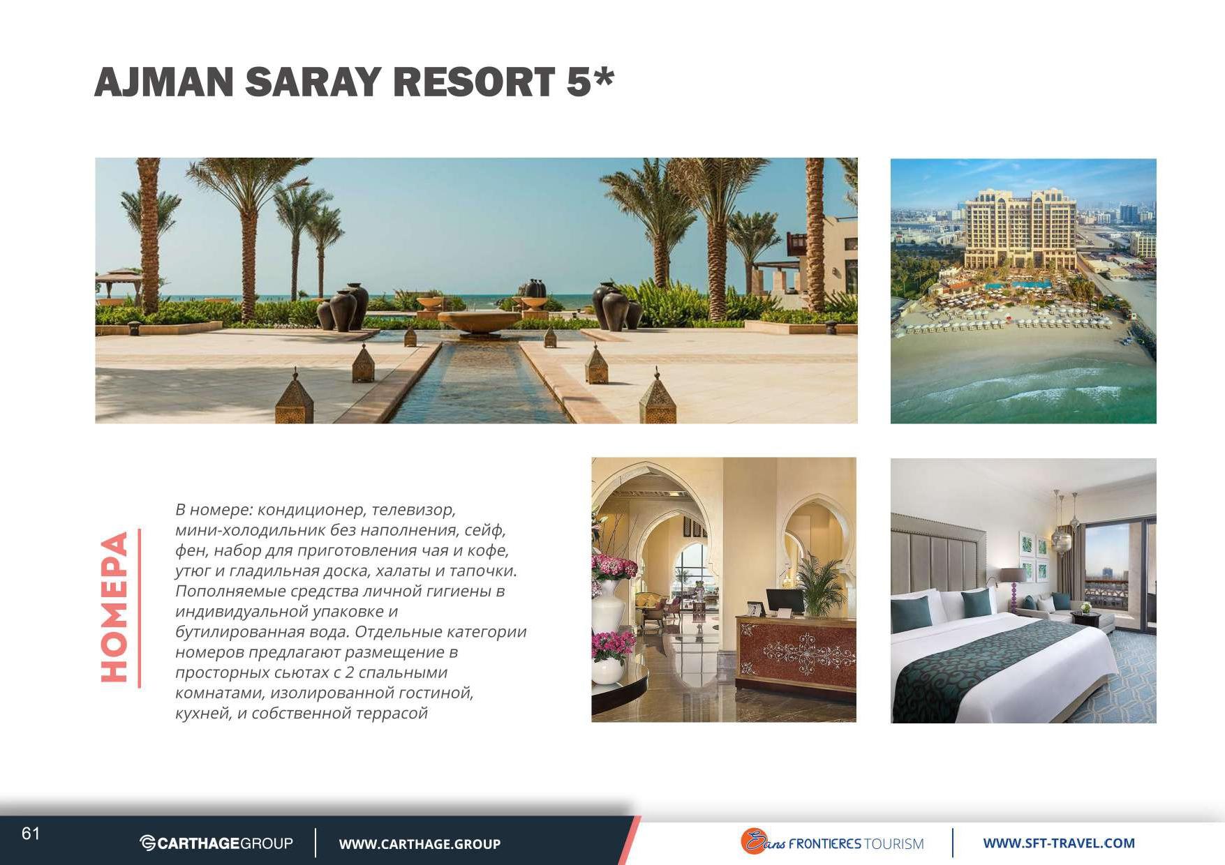 UAE presentation (60)