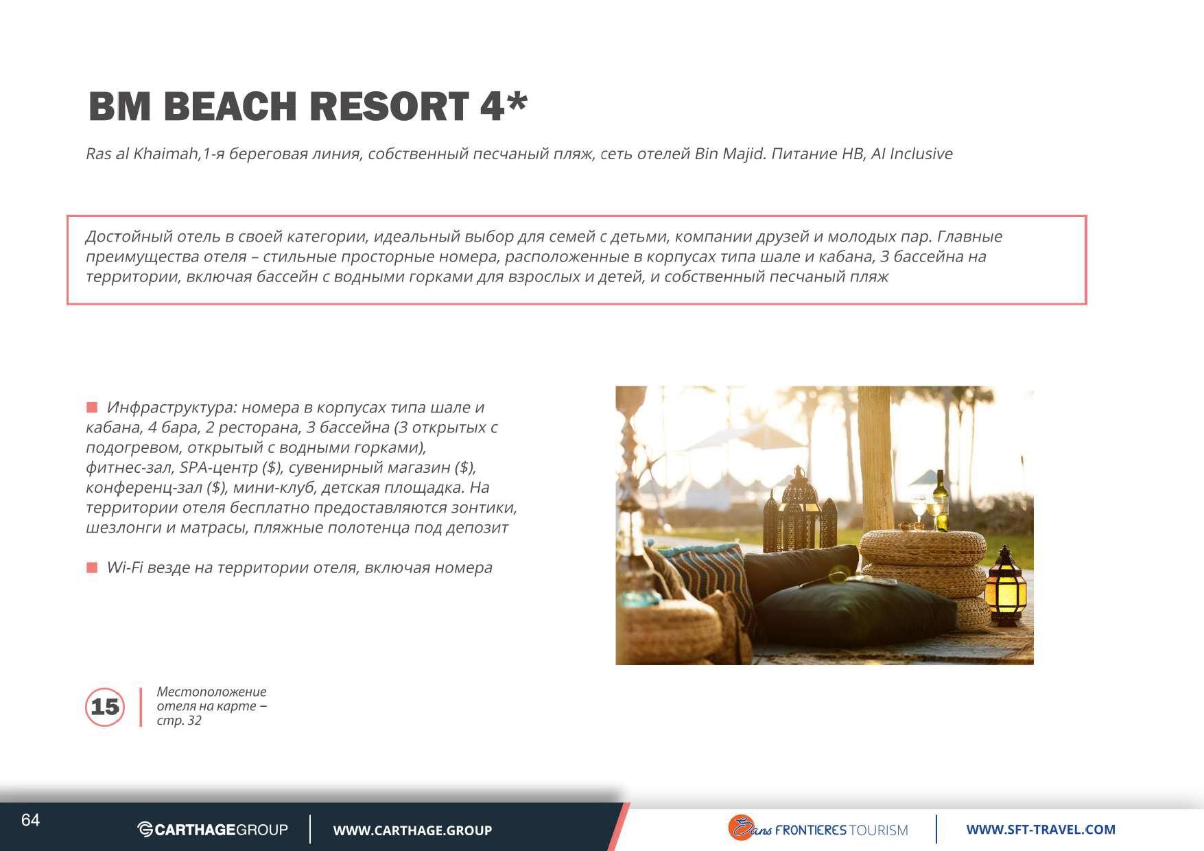 UAE presentation (63)