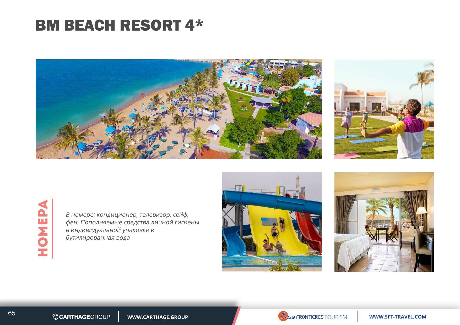 UAE presentation (64)