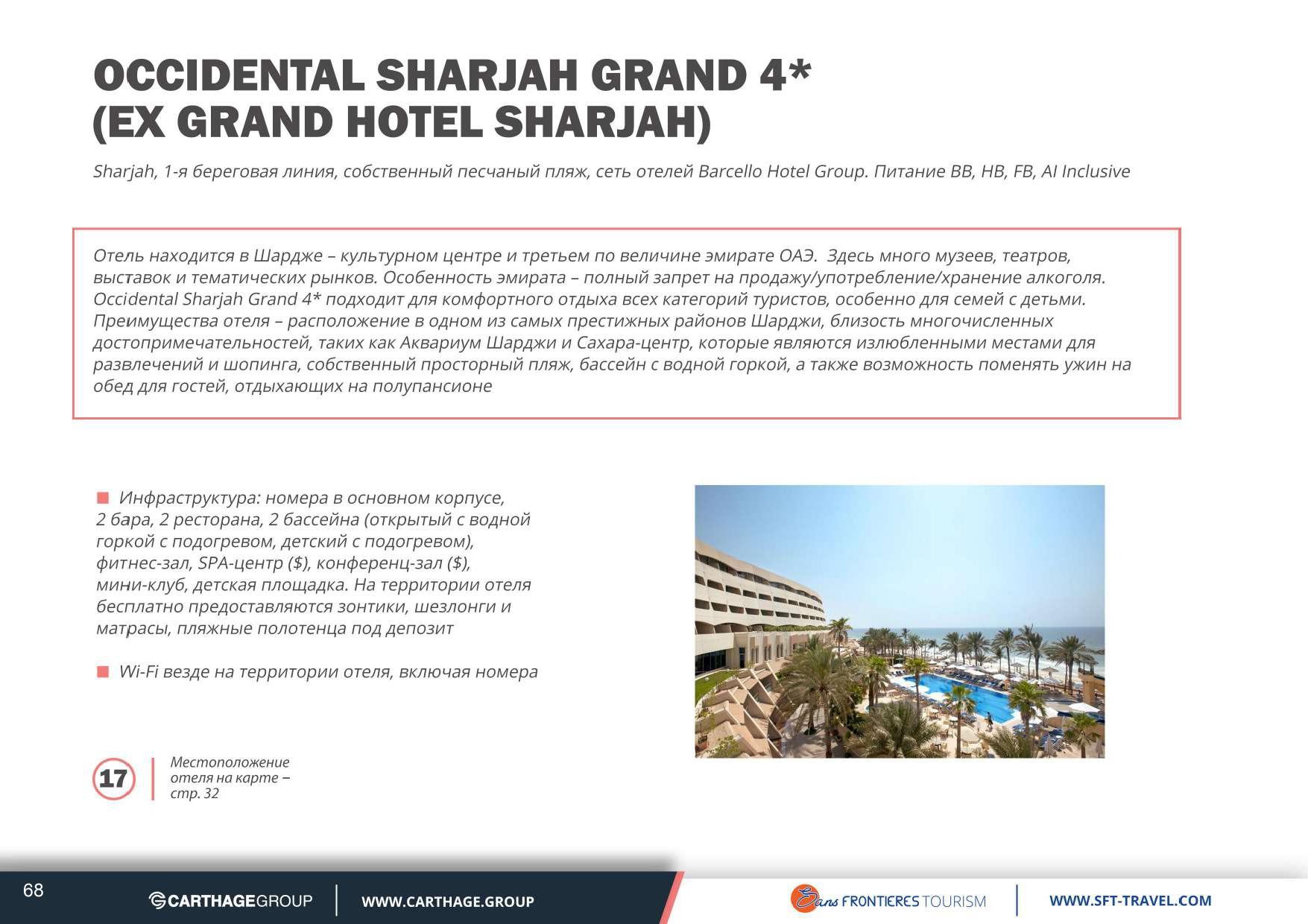 UAE presentation (67)