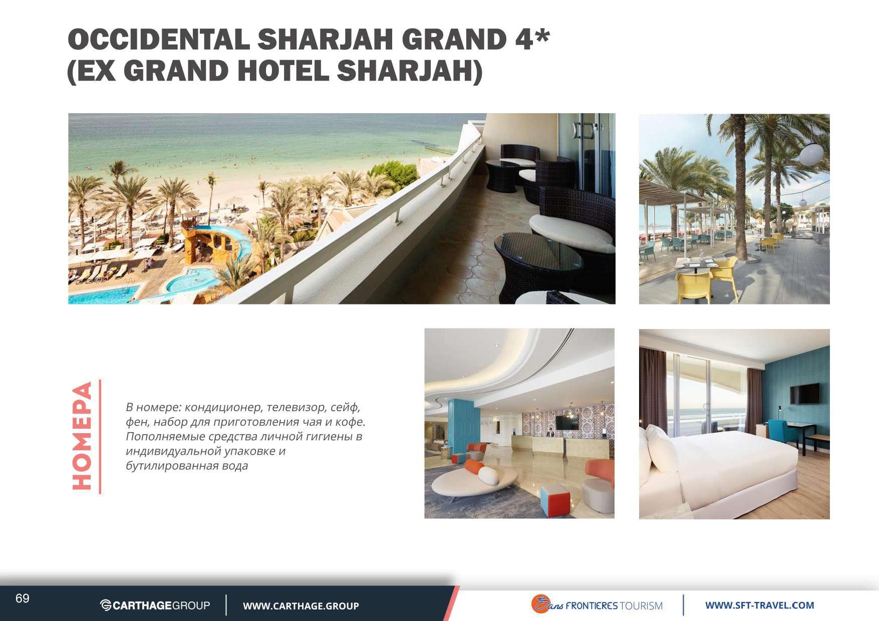 UAE presentation (68)