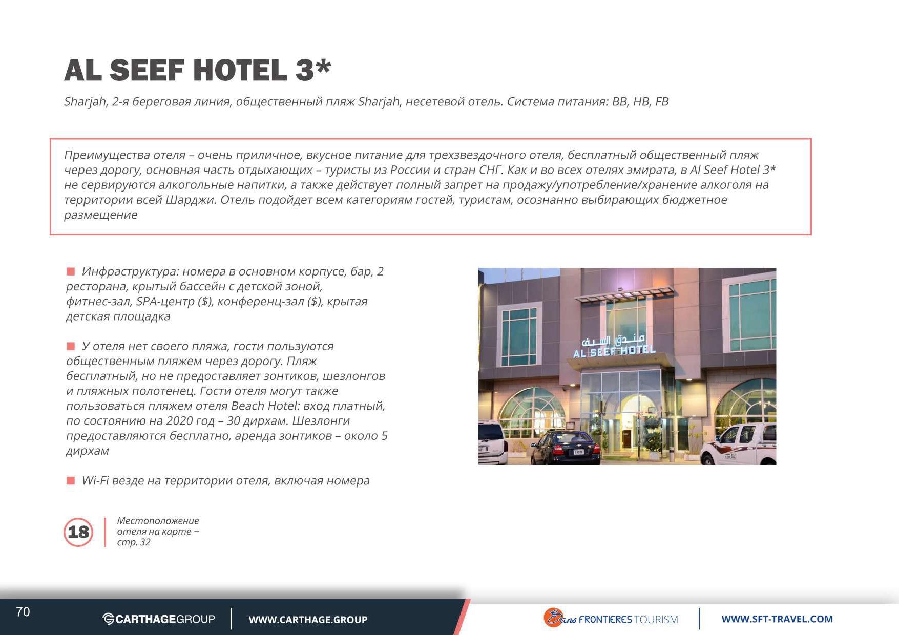 UAE presentation (69)