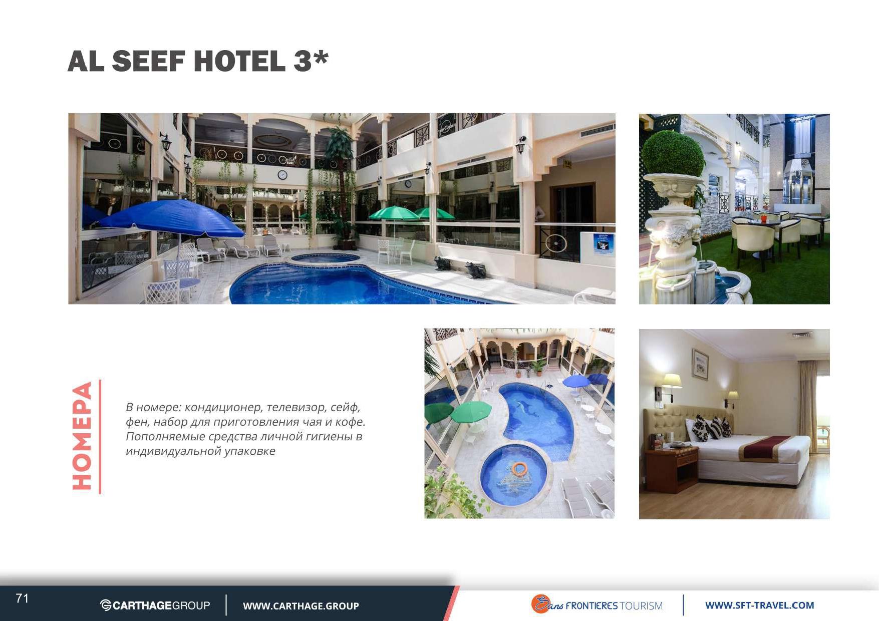 UAE presentation (70)