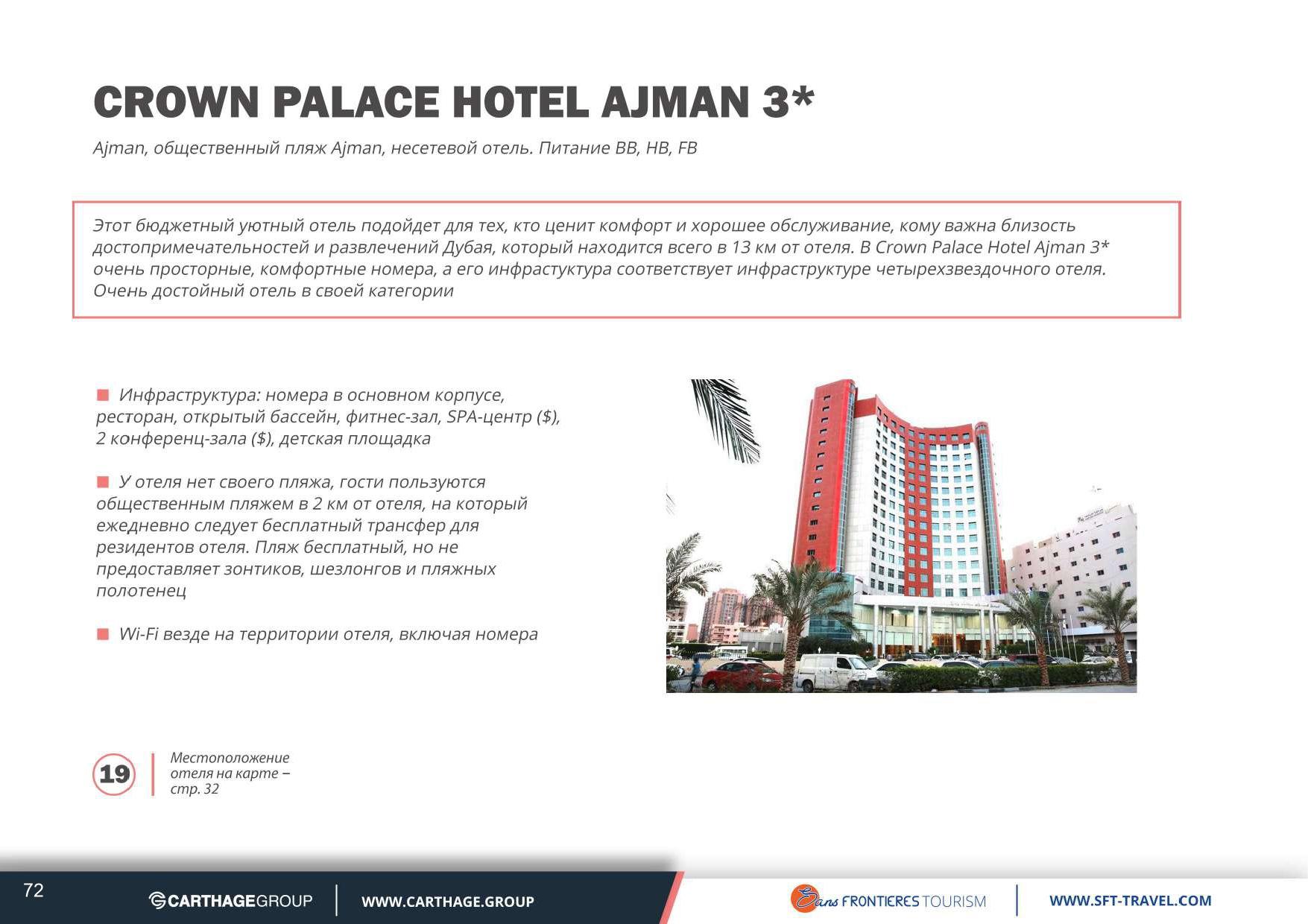 UAE presentation (71)