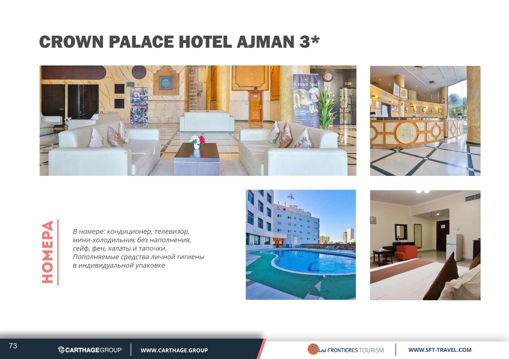 UAE presentation (72)