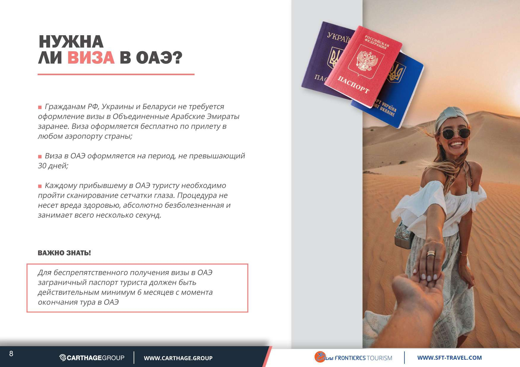 UAE presentation (8)