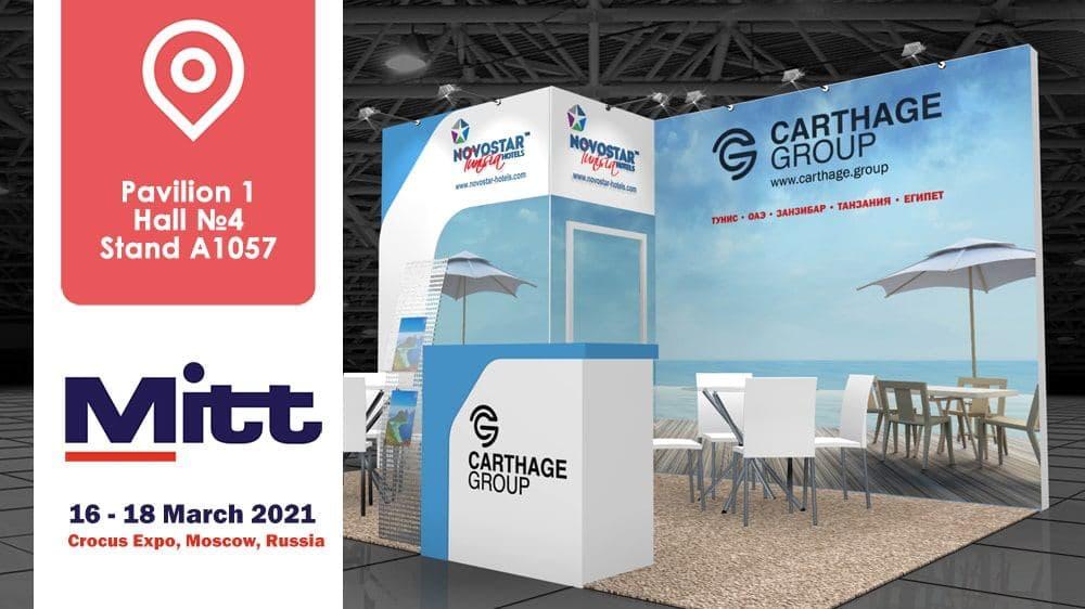 Стенд Carthage Group на выставке МИТТ 2021